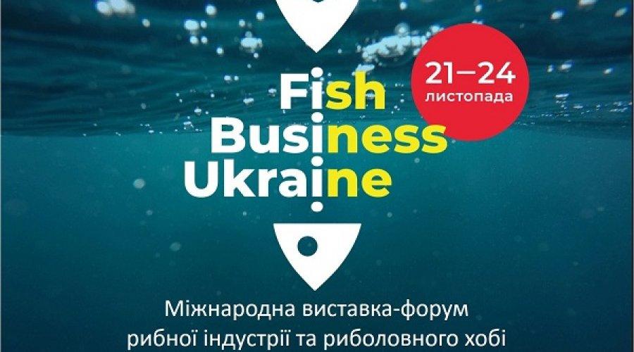 Fish Business Ukraine